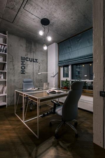 https://www.archiscene.net/wp-content/uploads/2017/11/Modern-Office-in-Kiev-19.jpg
